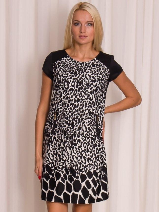 Dámské černo - bílé šaty se zvířecím vzorem - Glamorous by Glam ... 3d2b82f170